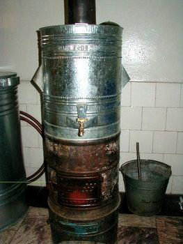 Afghan heater
