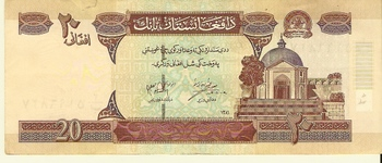 money afghanistan
