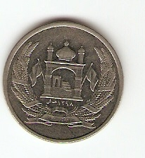 Afghan currency 2 Af coin front