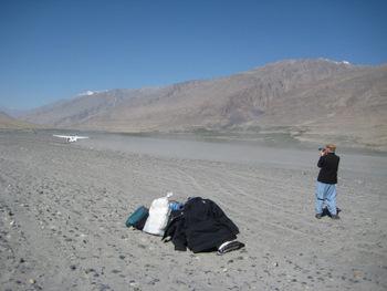wakhan corridor airstrip