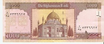 Afghanistan Currency Photo